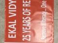 elka banner